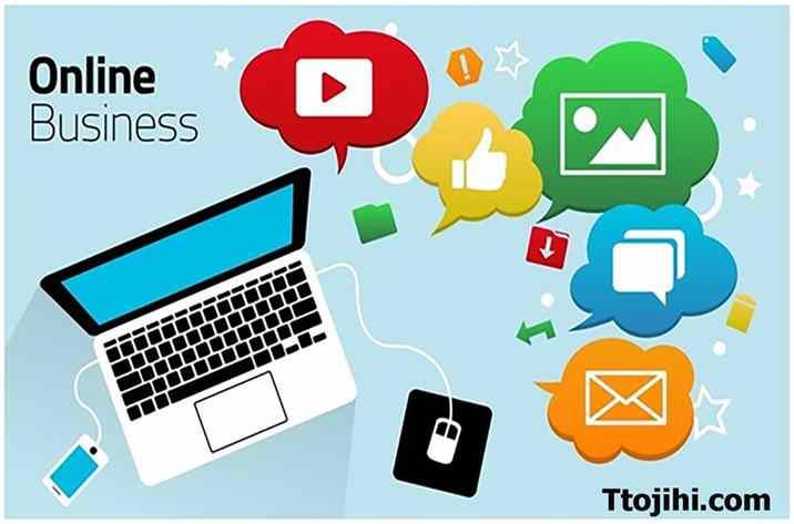کار اينترنتی یک راه حل تلفیقی
