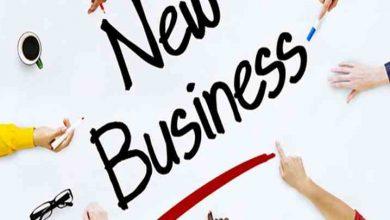 Photo of 10 نکته اساسی که قبل از شروع یک تجارت جدید باید رعایت کنید