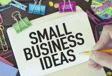 تصویر از 30 ایده کسب و کار و صنایع کوچک سودآور