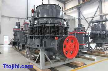 تصویر دستگاه سنگ شکن مخروطی در تولید پودر سنگ