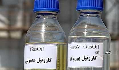 تصویر گازوئیل