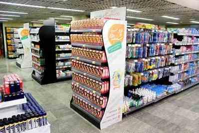 تصویر فروشگاه زنجیره ای