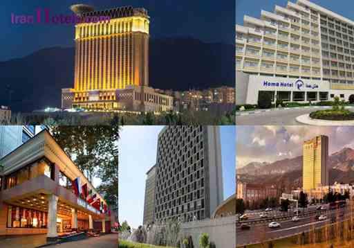 تصویر انواع هتل