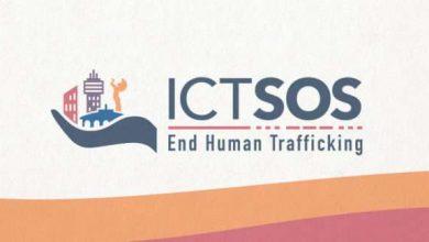 Photo of طرح راه اندازی شرکت خدمات رسانی فوری ICT, IT