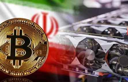 تصویر برای استخراج ارز در ایران