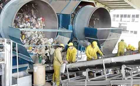 تصویر نیروگاه زباله سوز