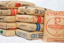 طرح تولید پاکت کاغذی سیمان و گچ