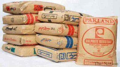 تصویر از طرح تولید پاکت کاغذی سیمان و گچ