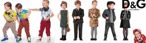 طرح تولید پوشاک کودک2