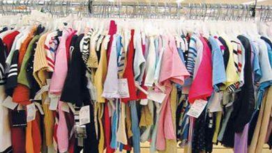 طرح تولید پوشاک کودک