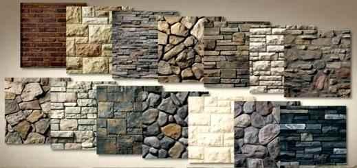 انواع سنگ مصنوعی