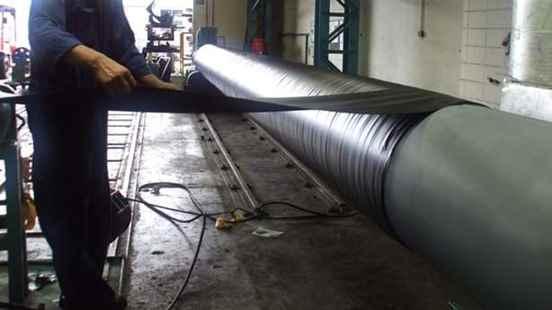 طرح توجیهی تولید مواد آستری و پوشش عایق لوله گاز