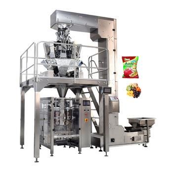 دستگاه تولید بسته بندی خشکبار
