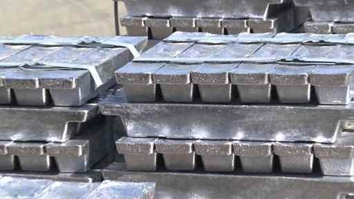 طرح تولید فلز روی و سرب