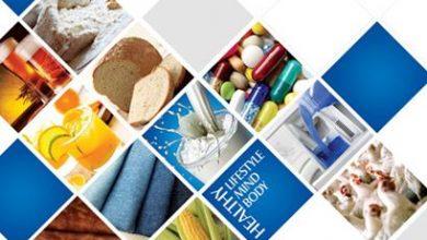 Photo of طرح تولید آنزیم های صنعتی ،مورداستفاده در صنایع غذایی،شوینده و پزشکی