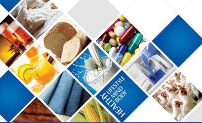 طرح تولید آنزیم های صنعتی ،مورداستفاده در صنایع غذایی،شوینده و پزشکی