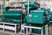 تصویر از طرح توجیهی تولید مولد ترکیبی برق و حرارت خانگی و صنعتی