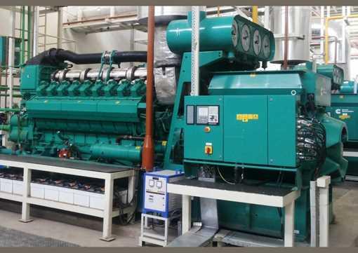 طرح توجیهی تولید مولد ترکیبی برق و حرارت خانگی و صنعتی